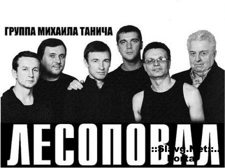 09 августа - группа