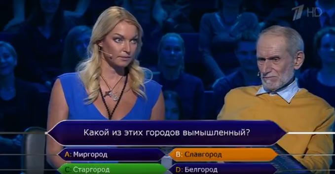 Волочкова и Коклюшкин решили, что Славгорода не существует