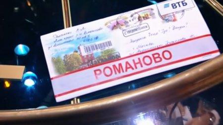 Жительница Алтайского края выиграла у знатоков в программе «Что? Где? Когда?»