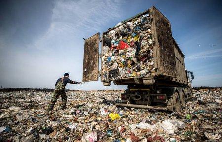мусорный тариф